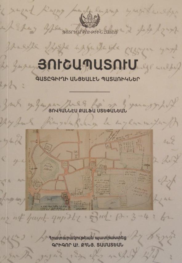 Hushabadum