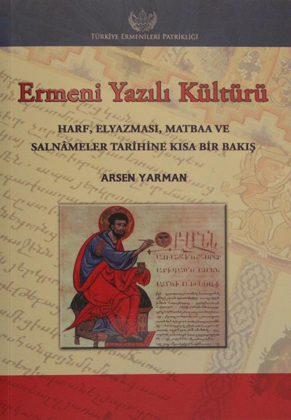 Ermeni Yazili Kulturu