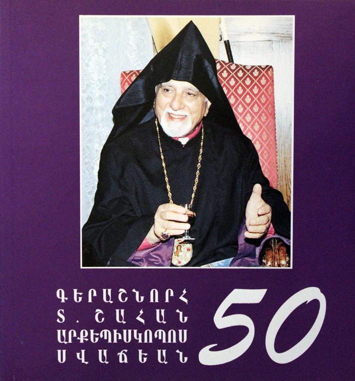 Basepiskopos Shahan