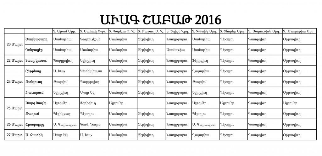 Avaksapat 2016 (2)-1