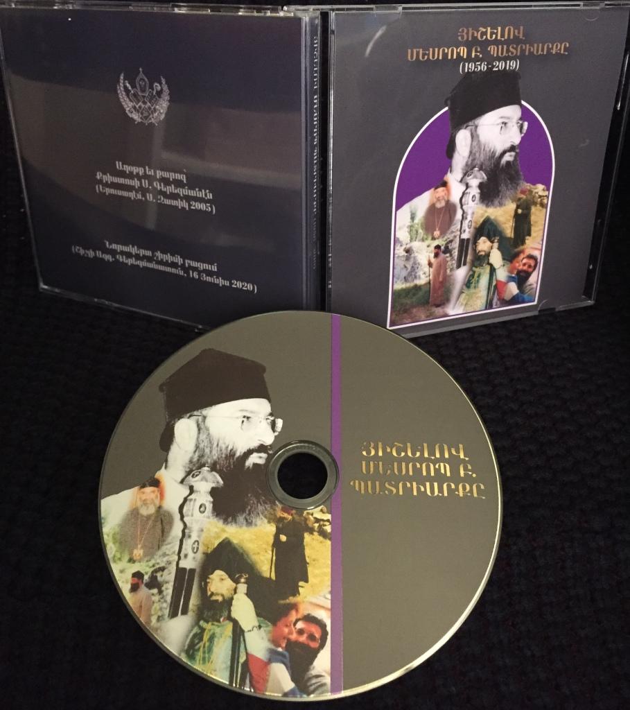 MESBAD CD