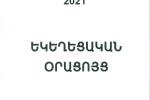 893942_242784139214810_70699124_o